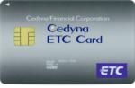 ETCブラックカード